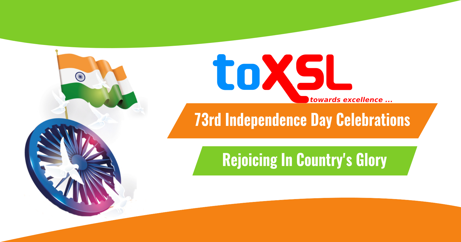 73rd Independence Day Celebrations: Rejoicing In Country's Glory