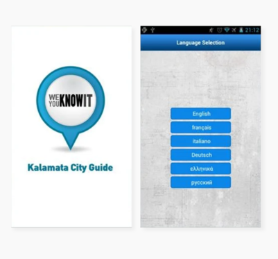 Kalamata City Guide